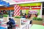 РУССКИЕ БЛИНЫ, проспект Дзержинского на фото Оренбурга