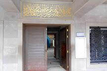 Sakirin Mosque, Istanbul, Turkey