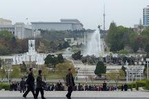 Grand People's Study House, Pyongyang, North Korea