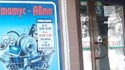Статус-Авто, улица Строителей на фото Орска