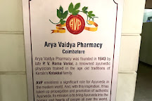 Ayush Ayurvedic Therapy Center, Bengaluru, India