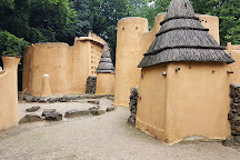 Africa Museum, Berg en Dal, The Netherlands