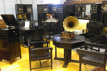 Rijeka City Museum, Rijeka, Croatia