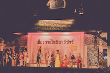 Chiang Rai Night Bazaar, Chiang Rai, Thailand