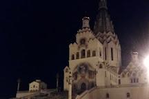 Church of All Saints, Minsk, Belarus