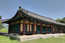 Gongju National Museum, Gongju, South Korea