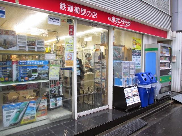 Popondetta Akihabara