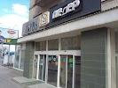 Ледер, сеть магазинов обуви, Вокзальная улица, дом 26А на фото Рязани