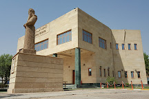 The Iraq Museum, Baghdad, Iraq