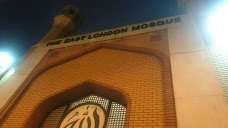 The London Mosque london