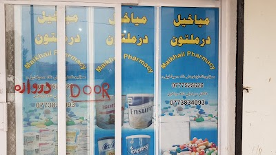 Miakhail Pharmacy