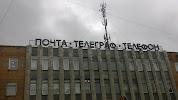 Отдел кадров УФПС Санкт-Петербурга, улица Воскова, дом 2 на фото Санкт-Петербурга