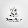 """Ателье """"Зима-Лето"""", улица Михайлова на фото Москвы"""