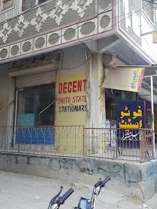 Decent Photostate And Book Stall. karachi