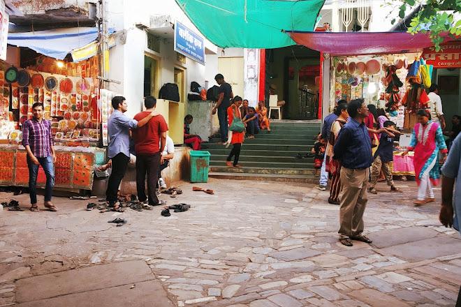 Shree Kharch Bhandar, Nathdwara, India