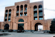 Proshyan Brandy Factory, Yerevan, Armenia