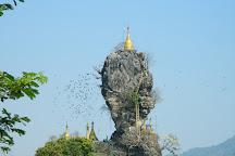 Kyauk Ka Lat Pagoda, Hpa An, Myanmar