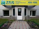 ТЕЗ ТУР уполномоченное агентство, проспект 50 лет Октября на фото Петропавловска-Камчатского