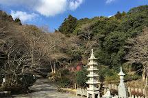 Futagoji Temple, Kunisaki, Japan
