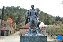 Panagia tou Machairas, Nicosia, Cyprus