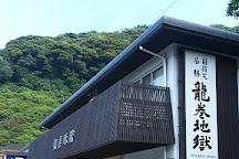 Tatsumaki Jigoku, Beppu, Japan