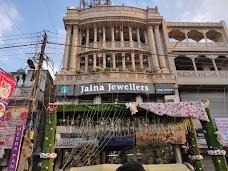 Jaina Jewellers gwalior