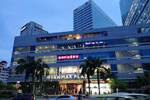 Myanmar Plaza Shopping Center, Yangon (Rangoon), Myanmar