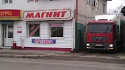 Магнит, Кировский район, улица Красная Набережная на фото Астрахани