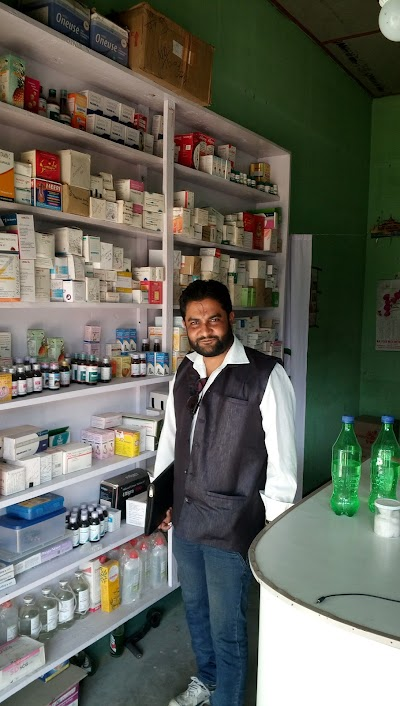 Hiba Medical