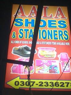 Aala Shoes and Stationers karachi