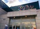 Банк SIAB, проспект Науки на фото Санкт-Петербурга