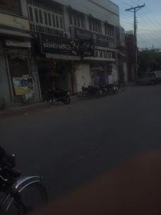 Meezan Bank Limited Sialkot Circular Rd