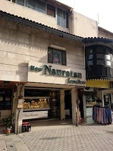 New Nau Ratan Jewellers islamabad
