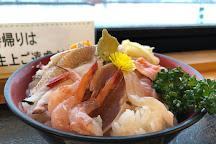 Sakata Seafood Market, Sakata, Japan