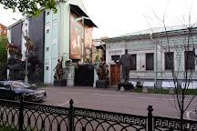 Zurab Tsereteli's Museum, Moscow, Russia