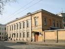 Нижегородское театральное училище, улица Пискунова на фото Нижнего Новгорода
