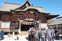 Chichibu Shrine, Chichibu, Japan