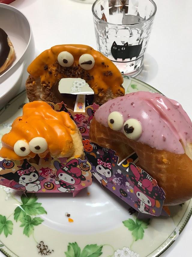 ミスタードーナツ イオンモール京都五条ショップ