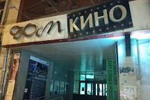 Dom Kino, Krasnoyarsk, Russia