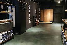 Ninja Samurai Dojo, Taito, Japan