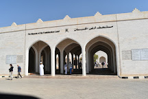Museum of the Frankincense Land, Salalah, Oman