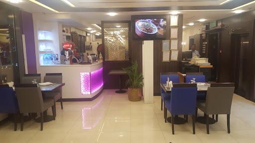 Mehrani Restaurant