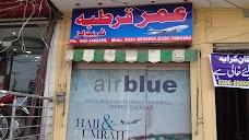 Umer Qartaba Travels Sahiwal