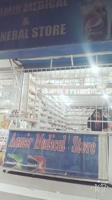 Aamir Medical Store karachi
