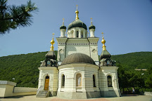 Foros Church of the Resurrection of Christ, Foros, Crimea