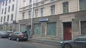 Почта России, улица Ленина на фото Санкт-Петербурга