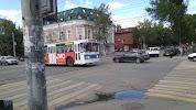 Народный Инвестиционный Банк, улица Фрунзе на фото Самары