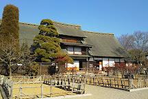 Kanzo Yashiki, Koshu, Japan
