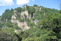 Kongtong Mountain, Pingliang, China