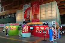Kyushu National Museum, Dazaifu, Japan